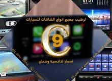 Shop C9