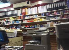 Shop For Sale (Stationery & Xerox)
