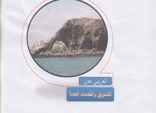 محلات للايجار بالشيخ عثمان