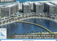 Freehold Apartments ,Canal View at Dilmunia, Kingdom of Bahrain