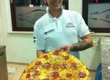 ابحث عن شغل في مجال البيتزا