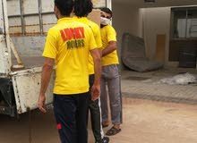 LUCKY MOVERS LOW COST 055 15 15 474