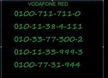 ارقام مميزه و خطوط مميزه خط VODAFONE RED ( دقايق-موبايل انترنت) و التوصيل للمحافظات مجانا