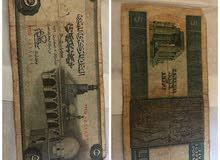 عملات مصرية قديمة جدًا ونادرة Very ancient and rare Egyptian coins