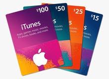 بطاقات iTunes