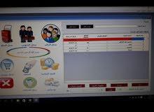 تصميم مواقع - برامج و تطبيقات خاصه للمراكز التجاريه و الشركات