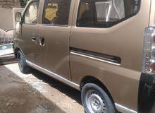 Lifan 330 2012 - New