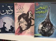 روايات مشاري بودريد وكتب خلف الضيف