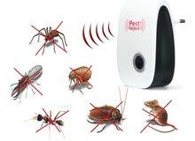 طارد البعوض والحشرات من المنزل والفائران