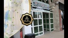 اافضل موقع-ستديوهات مفروشة للايجار مقابل البوابة الرئيسية للجامعة الأردنية