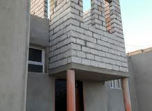 منزل للبيع في بوصنيب