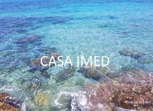 استمتع بعروض كازا عماد في التخفيضات و اتصل بالرقم 26901997