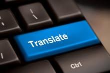 مترجمة لغة انجليزية وفرنسية