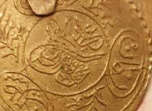 عملات اسلامية قديمة ونادرة للبيع