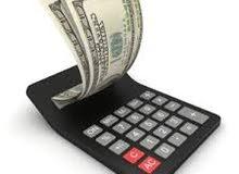 محاسب مالي خبرة ممتازة + خبرة في العمل على المنظومات المحاسبية وانظمة ERP