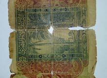 خمسة جنيهات البنك الاهلى المصرى اصدار 1940
