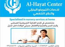 مركز لخدمات التمرض المنزلي يوفر ممرضات وممرضين ومرافقات