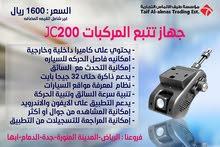كاميرا مراقبة السيارة والسائق صوت وصورة  jc200