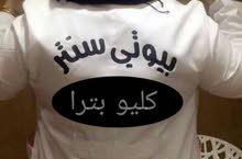 بغداد/صليخ ال600مجاور مثلجات البلور