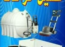 شركة تنظيف خزانات بالمدينة المنورة 0558253849