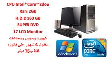 Acer Desktop compter at a competitive price