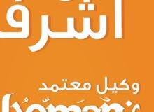 انترنت الجومان أسرع و أرخص عرض
