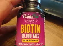 اقراص بيوتين 10000 ميكروجرام