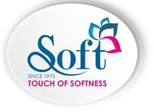 ترغب شركة وادي الرافدين لصناعة الورق الصحي ( Soft ) بتعيين مساعد فني