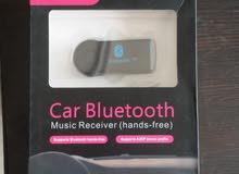 فلاشة سيارة بلوتوث لتحويل الكاسيت العادة الي كاسيت بلوتوث بسعر مميز جدا