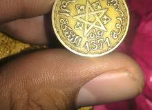 عملات نقدية نادرة