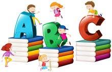 معلمة  ذات خبرة طويلة بالتدريس لإعطاء دروس خصوصية بجميع المواد