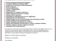 مسؤول نظم ومعلومات مهندس IT&Network