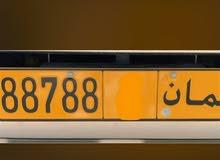 رقم سياره 88788 رمز واحد