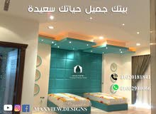 bed room design interior design  designer  design  decoration  abdelrhman mamdouh