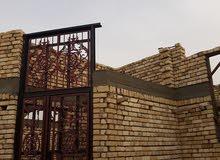 شركة الذهبي للبناء والترميم