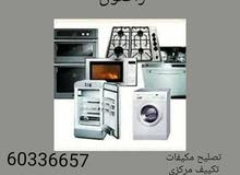 All electrical instrument repair
