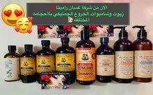 منتجات شركة غسان راميتا