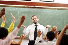 مدرس مصري متابعه جميع مواد الابتدائي بشرق الرياض