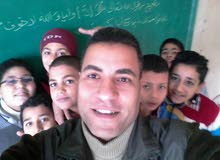 مدرس عربى