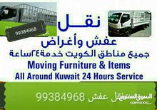 نقل عفش ( 99384968 ) Moveing furniture