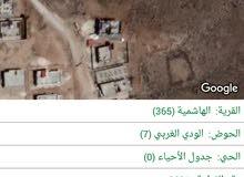 اراضي للبيع في الهاشمية اسعار مناسبه كاش او اقساط