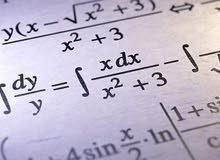 دورات تدريس رياضيات