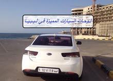 أتمام اجراءات السيارات وتسجليها ترخيص طرابلس - الخمس -