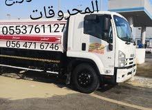 توزيع الديزال مصانع مغاسل رش اراضي