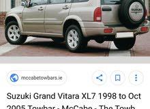للبيع قطع غيار سوزوكي ڤيتارا