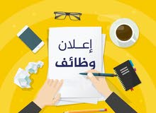 فرصة عمل شيف سوري او مصري للعمل بمطعم بالسودان