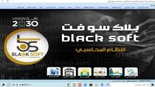 شركة balcksoft للبرمجيات