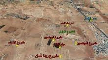قطعة أرض بجانب جسر المطار للـــــبيع  في مشروع زينة عمان قريبة من نقابة المهندسين