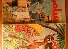 مجلات للاطفال