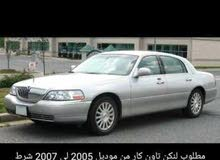 Used 2006 Crown Victoria for sale